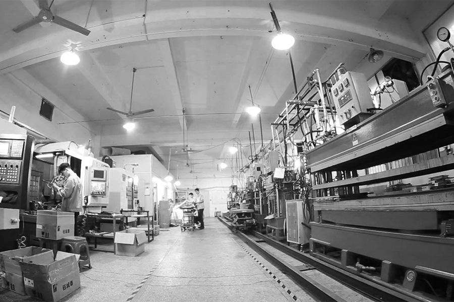 carbon fiber factory
